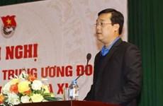 第十一届胡志明共青团中央委员会第二次会议拉开序幕