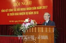 陈国旺:2018年进一步提高民间外交工作效果