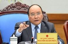 政府决定五部委承担的任务目标