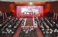 越柬建交50周年:在柬履行国际义务的越南干部见面会在朔庄省举行