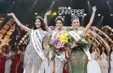 2017年越南环球小姐总决赛落幕  埃地族姑娘成为后冠的主人