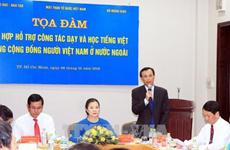 越南切实推动海外越南人越南语教育发展