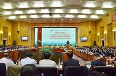 郑廷勇副总理:完善国家关于资源环境的管理机制及政策