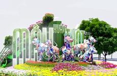 胡志明市将举行丰富精彩活动 迎接2018戌狗年新春