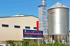 安江省扩大货物和服务的出口市场