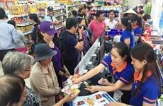 胡志明市各职能单位努力确保工人过好年