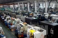 2018年芹苴市将加大对日本投资促进工作