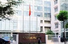 盘点2017年越南工商部门十大亮点