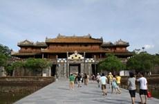 承天顺化省发布《旅游文明行为规范》