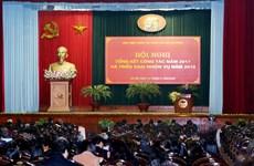 继续巩固和提高胡志明国家政治学院的地位