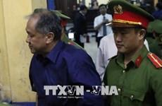 越南建设股份商业银行原董事长范功名腐败一案:最高人民检察院要求追回6.1万亿越盾