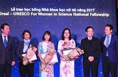 越南五名出色女科学家荣获2017年度欧莱雅-联合国教科文组织的奖项