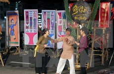人类非物质文化遗产——越南中部的发牌唱曲艺术