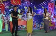 在柬越南留学生迎新年联欢晚会在金边举行