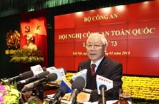 越共中央总书记阮富仲出席第73次全国公安会议