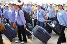 永福省加强劳务输出 解决就业问题