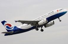 重庆航空开通重庆至越南河内直达航线