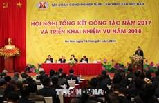 郑廷勇:越南煤炭矿产工业集团需进行全面重组  集中环保工作