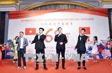 越通社简讯2018.1.18