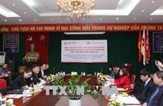 越南红十字会加强与中国红十字会的合作