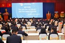胡志明市海关为企业创造便利条件