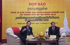 老挝企业产品推介周首次在胡志明市举行