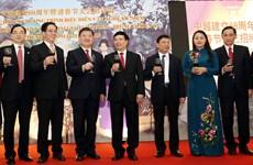 越中建交68周年庆祝招待会在河内举行