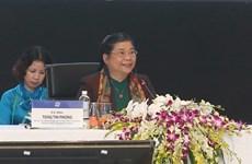 APPF第26届年会:致力于地区乃至全球繁荣昌盛与可持续发展