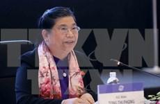 APPF第26届年会:讨论亚太地区合作与发展问题