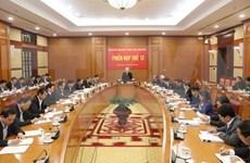阮富仲:越共中央反腐败指导委员会须切实指导推动反腐工作迈出新步伐