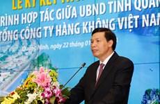 广宁省与越南航空总公司签署战略合作协议