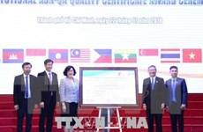 胡志明市国家大学直属百科大学获得东盟大学联盟高等教育级质量保障证书
