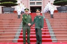俄罗斯联邦国防部长谢尔盖·绍伊古对越南进行正式访问