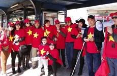 旅外越南人为U23球队的胜利而感到无比自豪