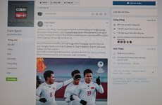 柬埔寨媒体赞扬越南U23球队的胜利