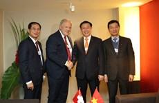 王廷惠副总理率团出席世界经济论坛第48届年会