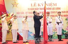 国家主席陈大光出席越南人民公安后勤技术力量成立70周年纪念典礼