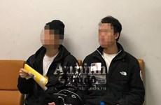 越南向韩国移交两名通缉犯