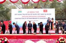 阮春福总理出席越南驻印度大使馆新馆舍开工仪式