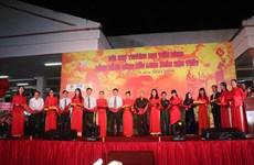 九龙江三角洲春节展销会吸引国内外200个单位参展