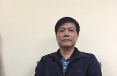 越南船舶工业集团原董事长阮玉事涉嫌滥用职权被起诉