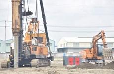 巴地头顿省动工兴建粉尘处理厂