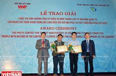 """""""人类与自然资源在气候变化背景下服务国家可持续发展""""摄影比赛的颁奖仪式在河内举行"""