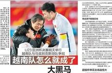 中国媒体:越南足球值得我们学习