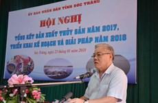 朔庄省努力实现到2020年水产品产量达34.8万多吨