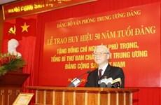 越共中央总书记阮富仲: 努力学习和践行胡伯伯榜样  无悔于越南共产党党员称号
