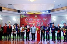 旅居老挝越南人喜迎2018年戊戌年新春