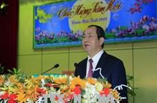 越南国家主席陈大光走访慰问第四军干部战士