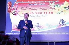 旅居德国和马来西亚越南人欢欢喜喜迎接2018戊戌年春节
