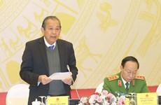 张和平副总理:抓紧健全惩治和预防腐败机制 确保威慑常在